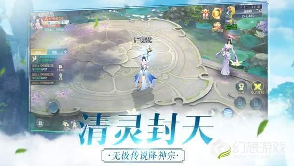神农大陆图2