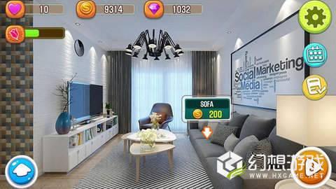 公寓设计师图2