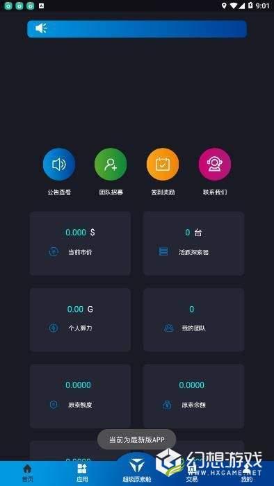 YBC云通证图3