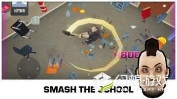捣毁学校图1
