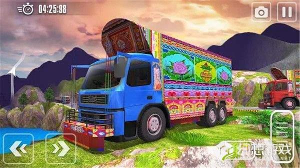 傲游印度图2