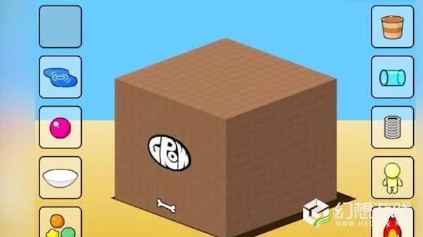 方块进化模拟器图4