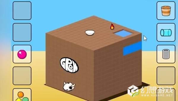 方块进化模拟器图1