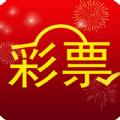 彩票开奖app