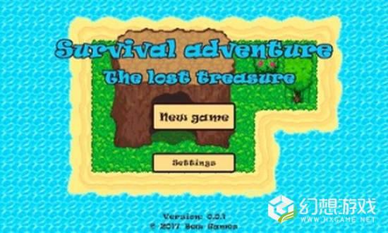 生存冒险:失落的宝藏图1