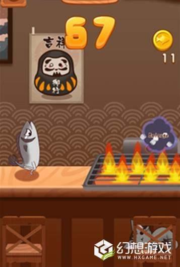 疯狂的鱼图3