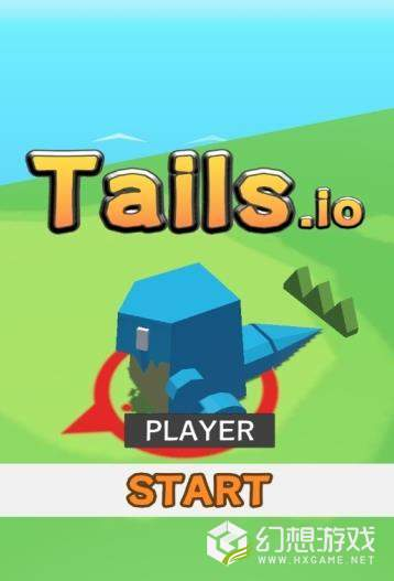 Tails.io图3