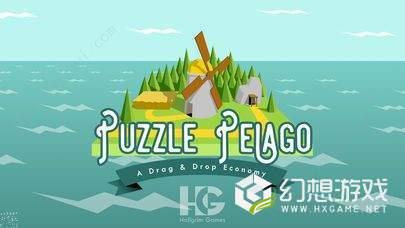 Puzzle Pelago图3