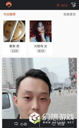 邯郸小红娘图2