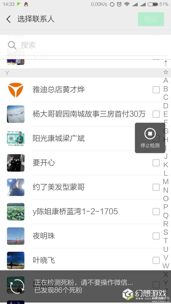 微商神器闪电推app图2