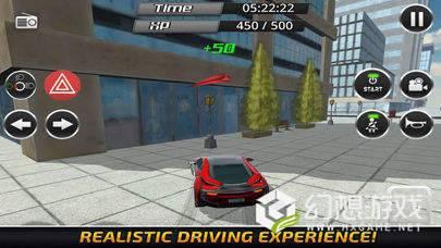 终极汽车驾驶图1