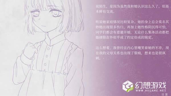 仲夏夜与末班地铁图3