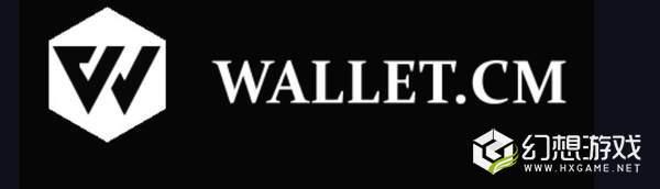 WcmWallet钱包图2