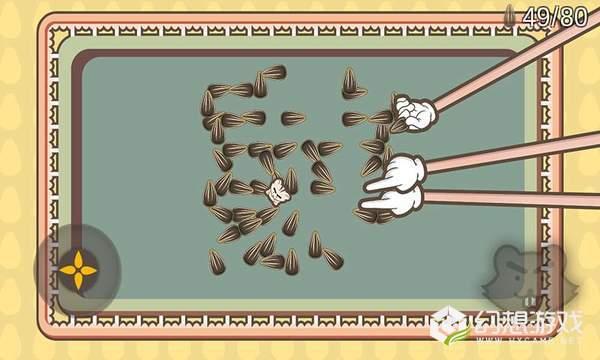 仓鼠的隐秘空间大冒险图4