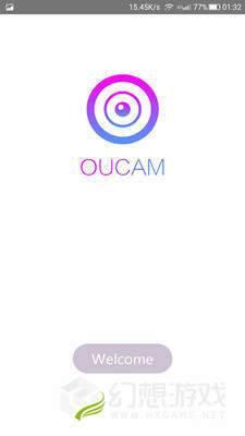 OuCam图4