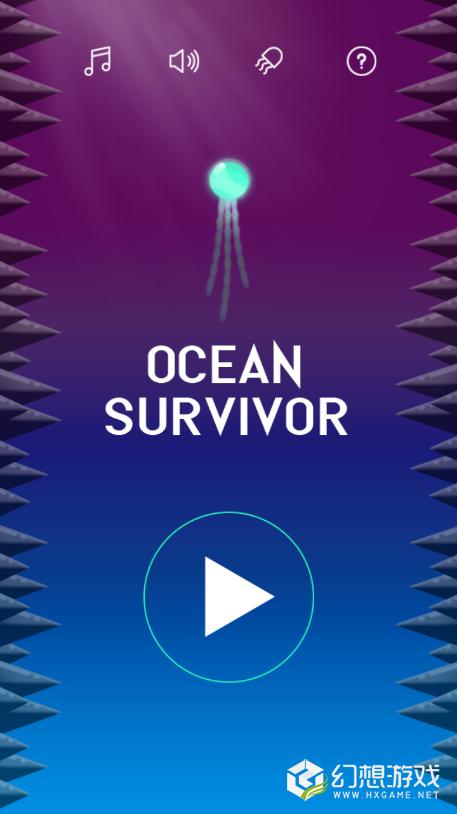 海洋幸存者图1