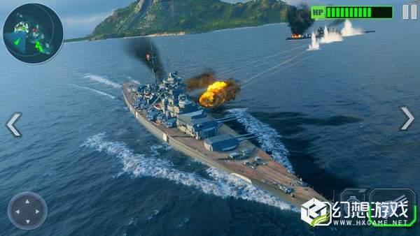 舰队作战3D图1