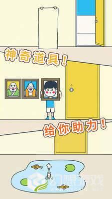 开门请当心逃离教室图3