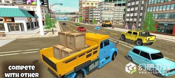 大城市司机图1