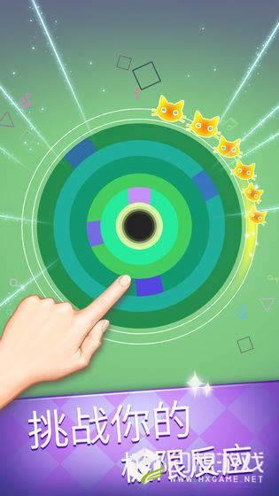 节奏黑洞挑战图3
