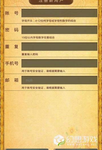 侠行奇缘图3