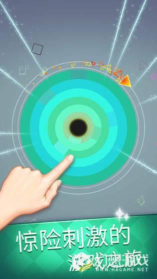 节奏黑洞挑战图4