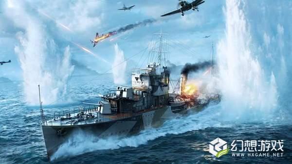 舰队作战3D图2