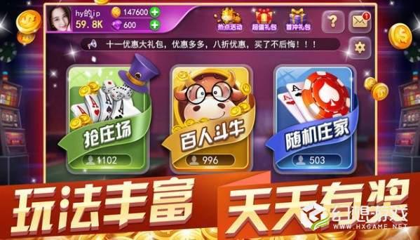 广州斗牛图1
