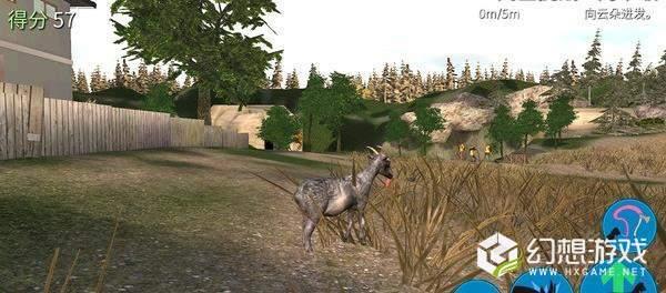 模拟羊图3