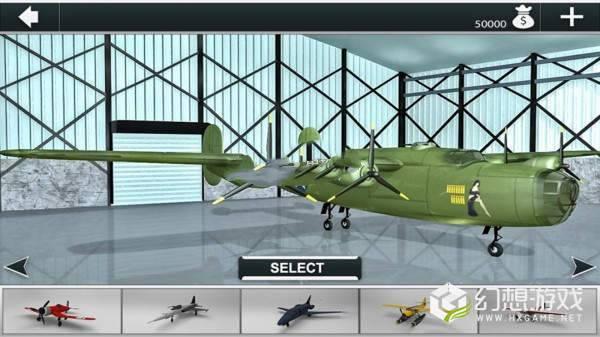 喷射飞机模拟器图1