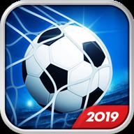 足球对抗赛2019