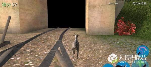 模拟羊图2