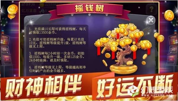 广州斗牛图2