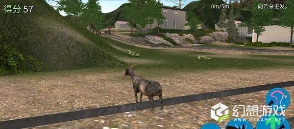 模拟羊图1