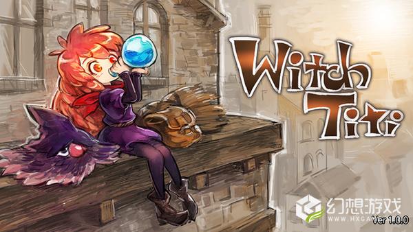 Witch Titi图4