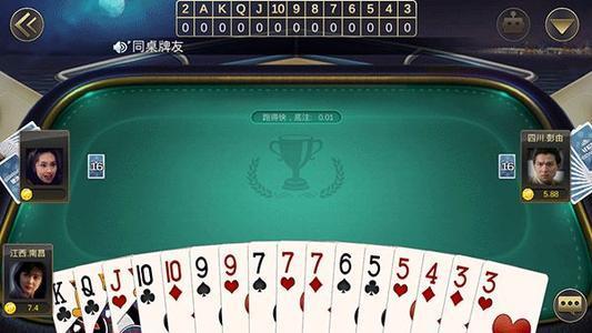 吉林棋牌游戏