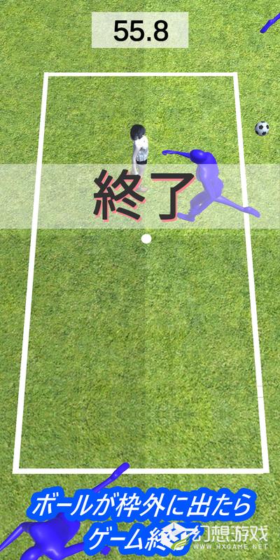 带球少女图1