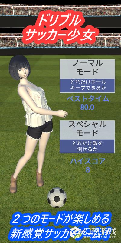带球少女图5