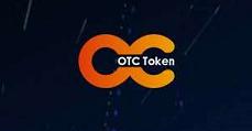 OTC-Token钱包