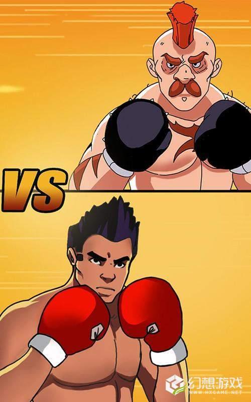 Boxing Hero Punch Champions图4