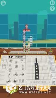 平地起高楼图2