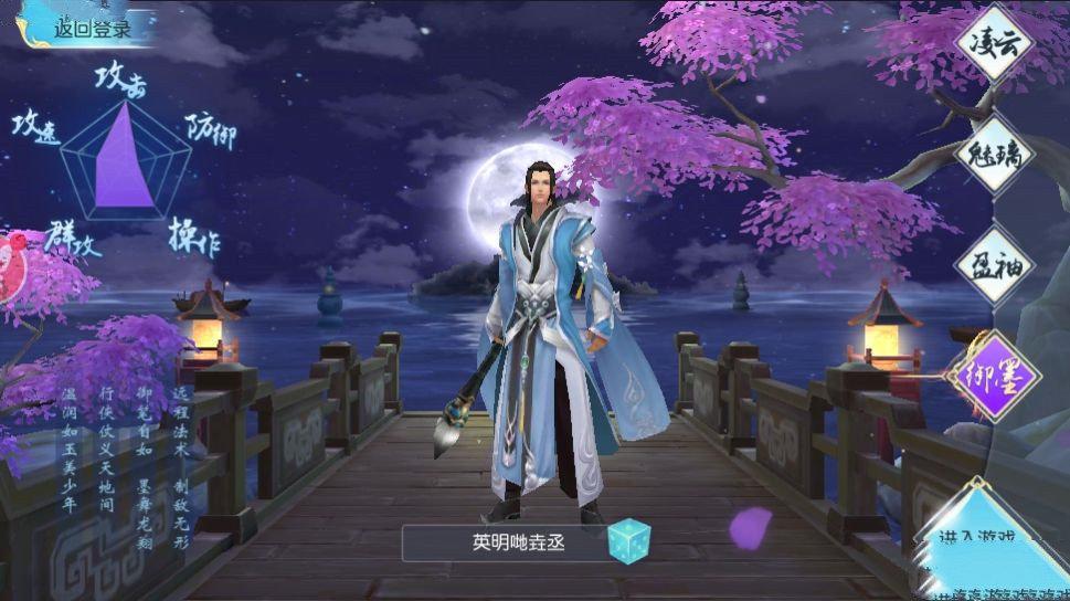 东方神话游戏合集