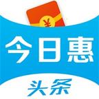 今日惠  v1.0.8