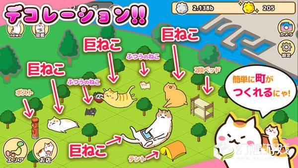猫咪城巨大猫咪之地图3