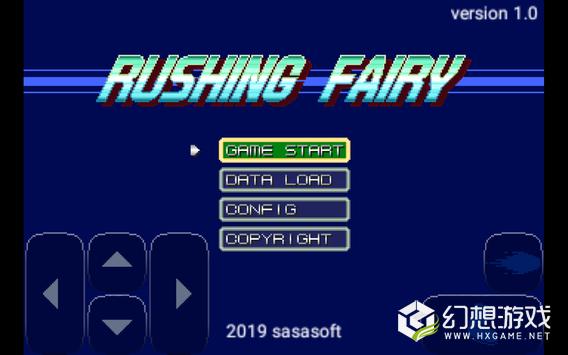 Rushing Fairy图4