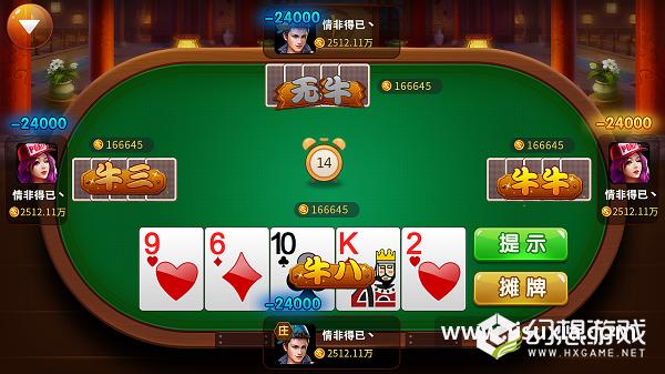 熊猫棋牌图3