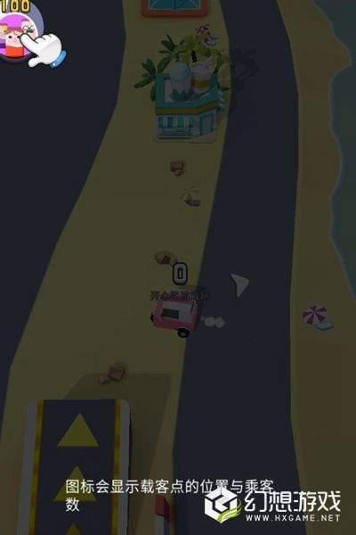 巴士大作战图4
