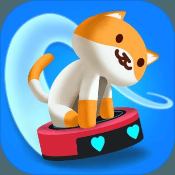 Bumper Cats