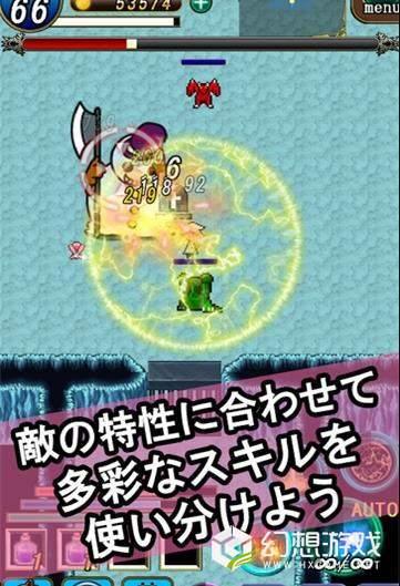 魔女与妖精地牢图1