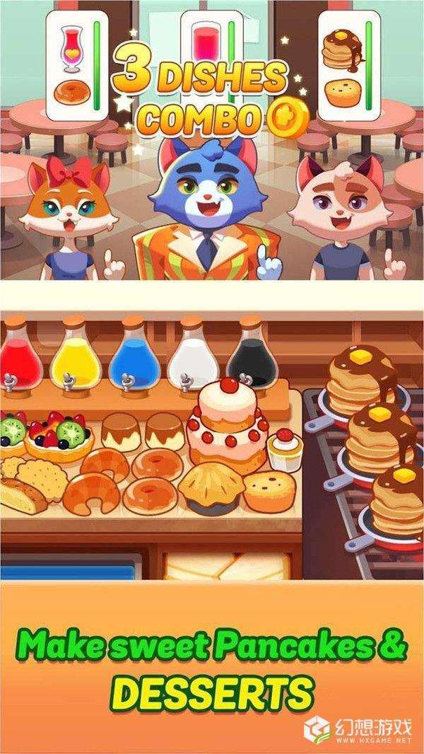 疯狂猫大厨图4